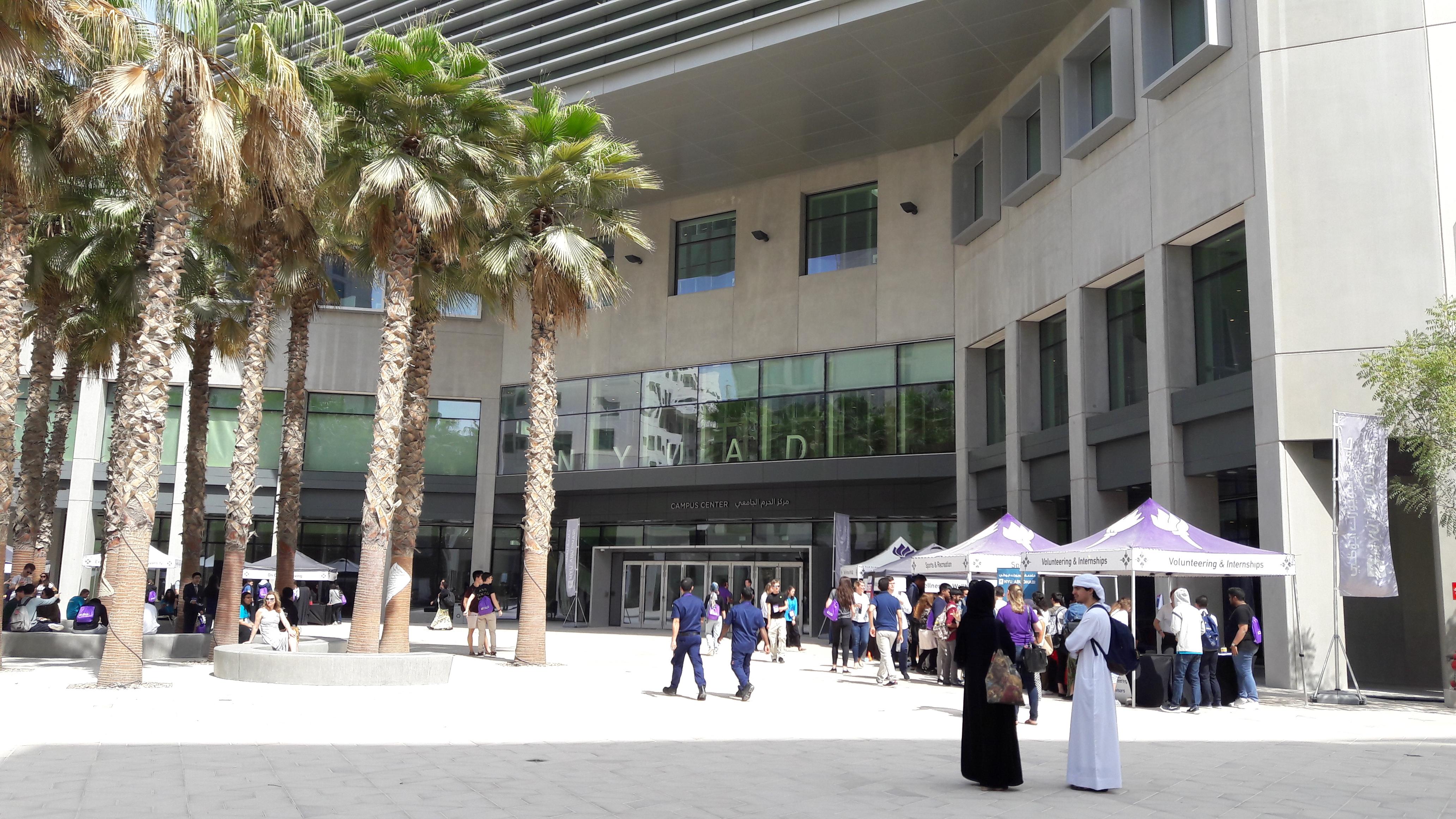 Fachada da Universidade de Nova York Abu Dhabi