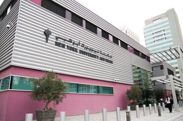New York University, Campus Abu Dhabi